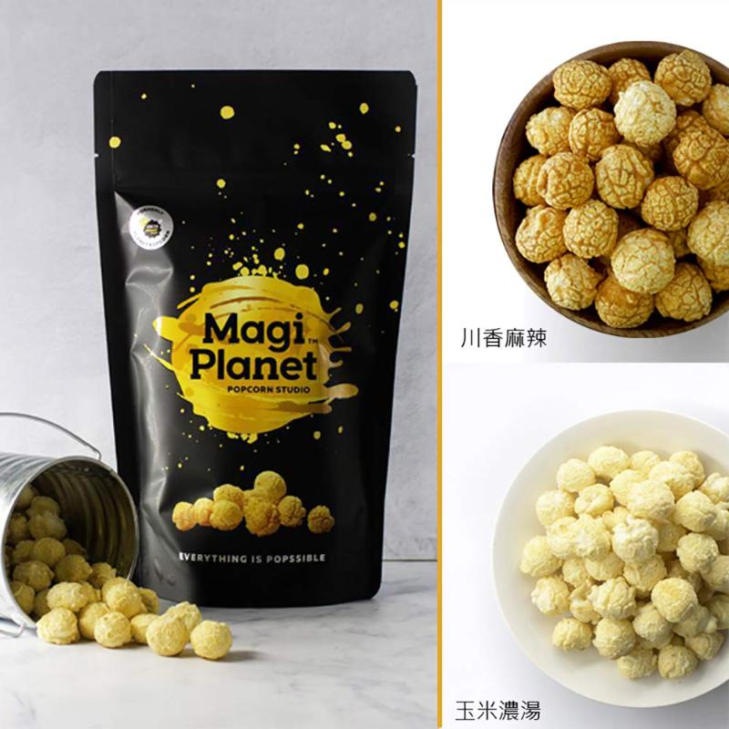 買二送一【Magi Planet星球工坊爆米花】玉米濃湯+川香麻辣二入組 送玫瑰鹽焦糖50G