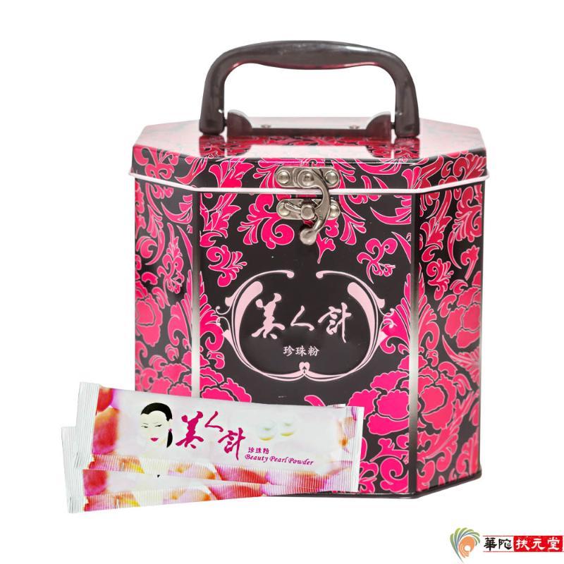 華陀扶元堂 美人計-近10000細目珍珠粉(120包/盒)