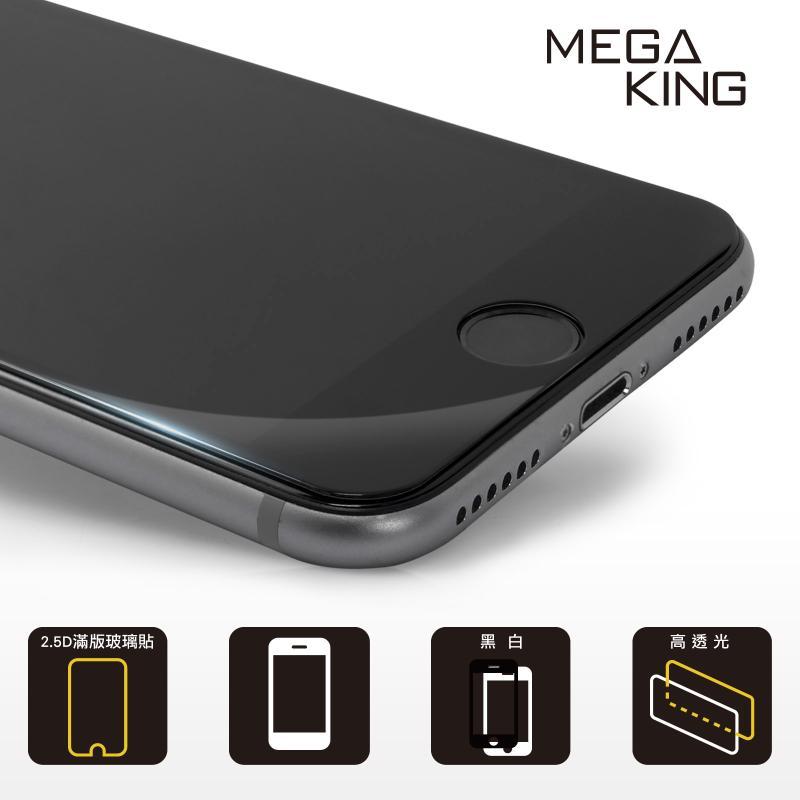 【限時特價】MEGA KING ASUS ZenFone3 (ZE520KL) 滿版玻璃保護貼 白色