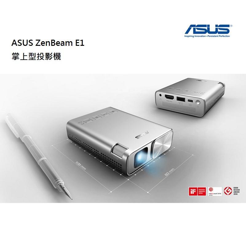 ASUS ZenBeam E1 WVGA 掌上式行動電源 LED 投影機