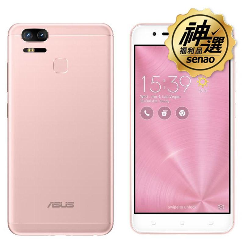 ASUS ZenFone 3 Zoom (ZE553KL) 4G/64G 玫瑰金【神選福利品】