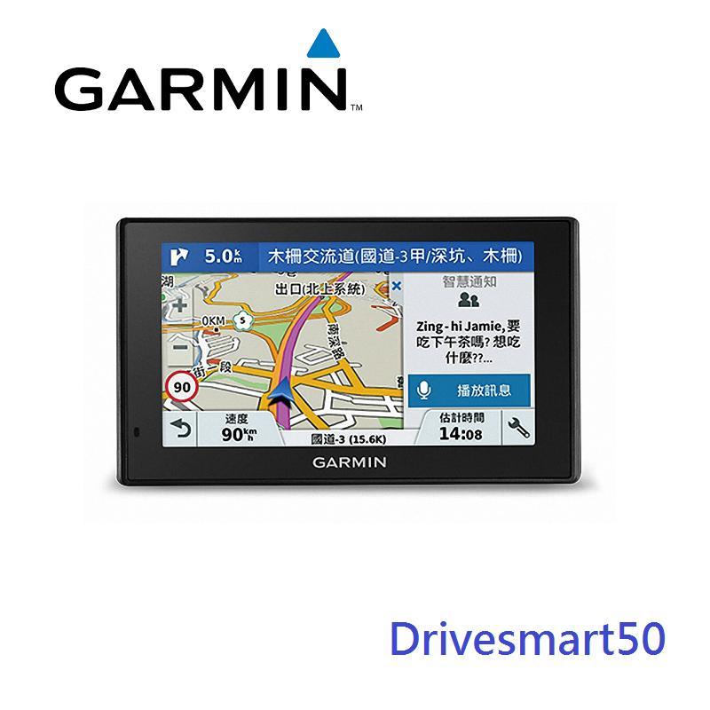 GARMIN Drivesmart50 衛星導航 黑