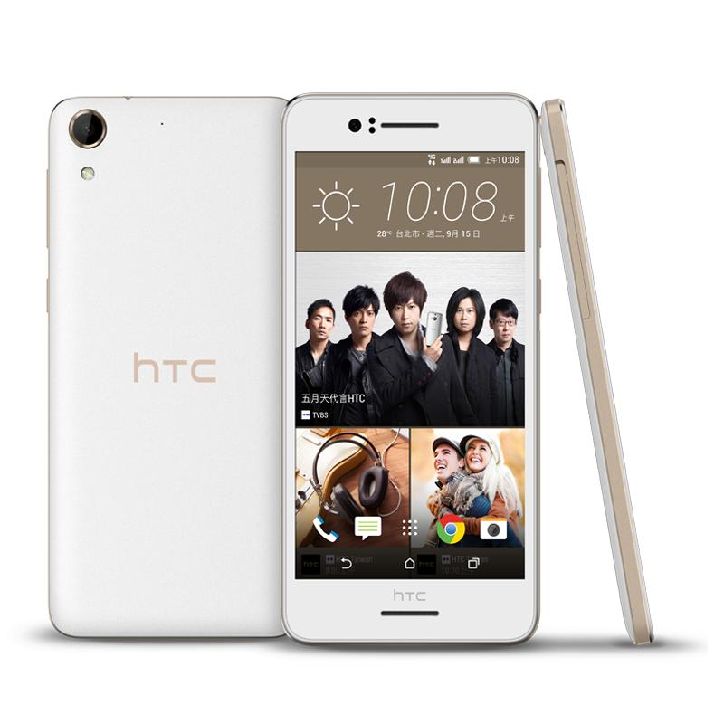 HTC Desire 728 dual sim (D728x)