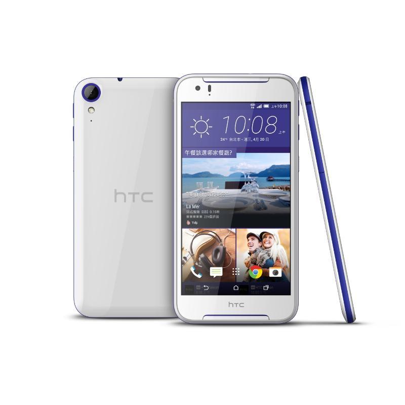 HTC Desire 830 (D830x)