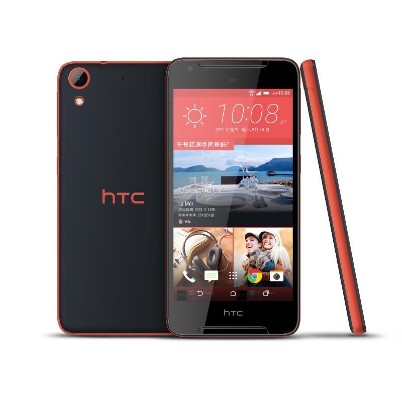 HTC Desire 628(D628u)【下殺↘$2000】