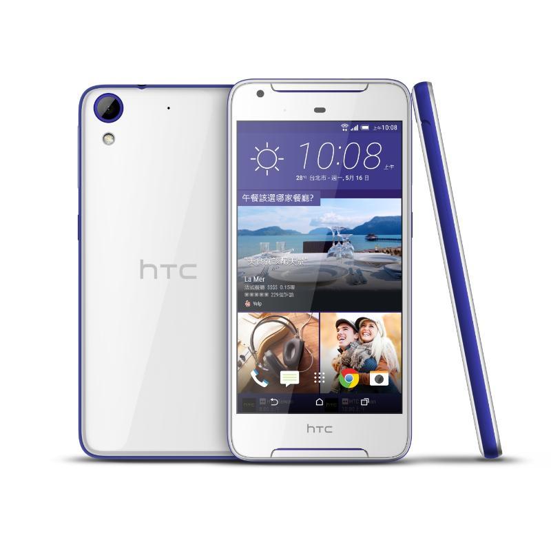 HTC Desire 628(D628u)