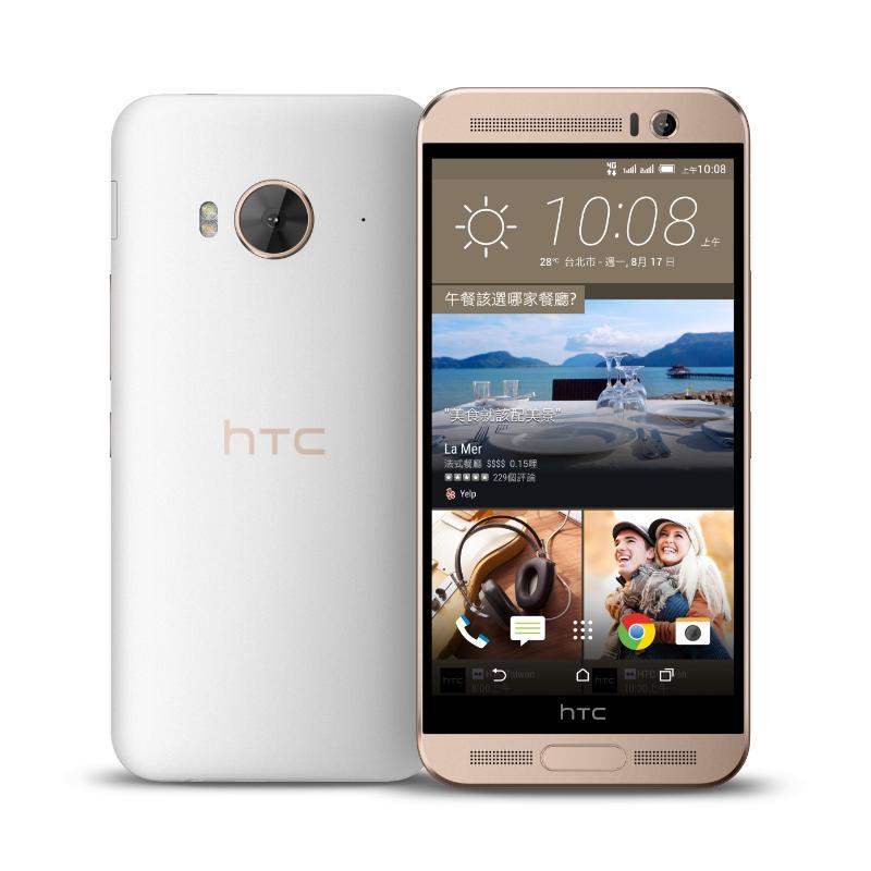 HTC One ME dual sim (M9ew)