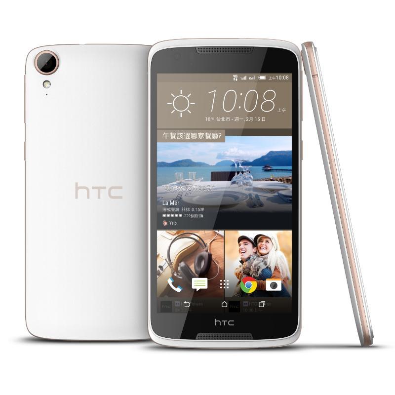 HTC Desire 828 (D828g) 白