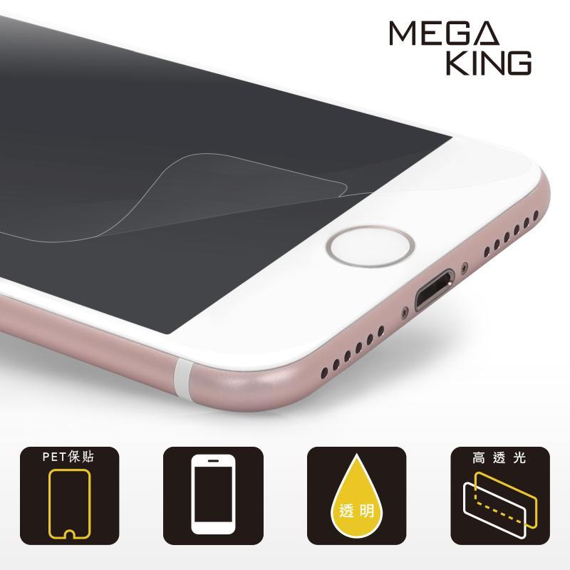 【限時買一送一】MEGA KING  HTC 10 (M10h) PET保護貼