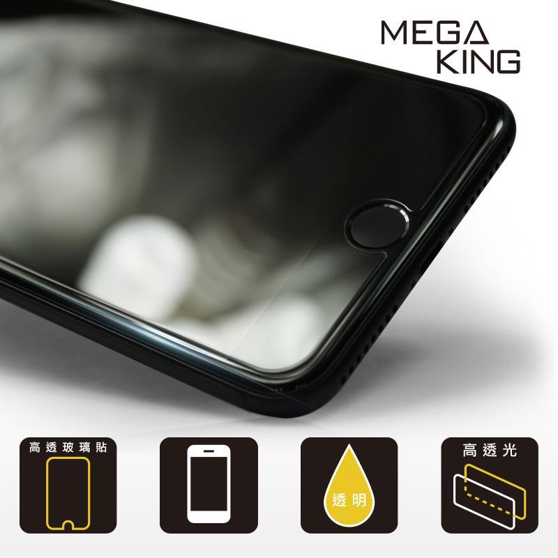 【限時特價】MEGA KING 玻璃保護貼HTC ONE EVO