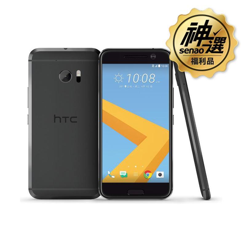 HTC M10H-64G 【神選福利品】