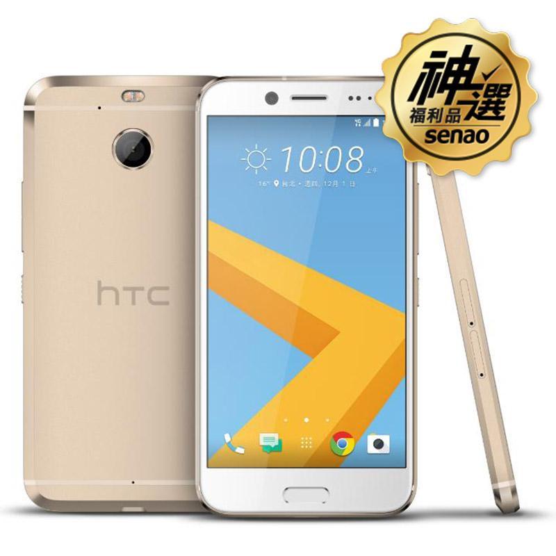 HTC 10 evo 64G (M10f) 金【神選福利品】