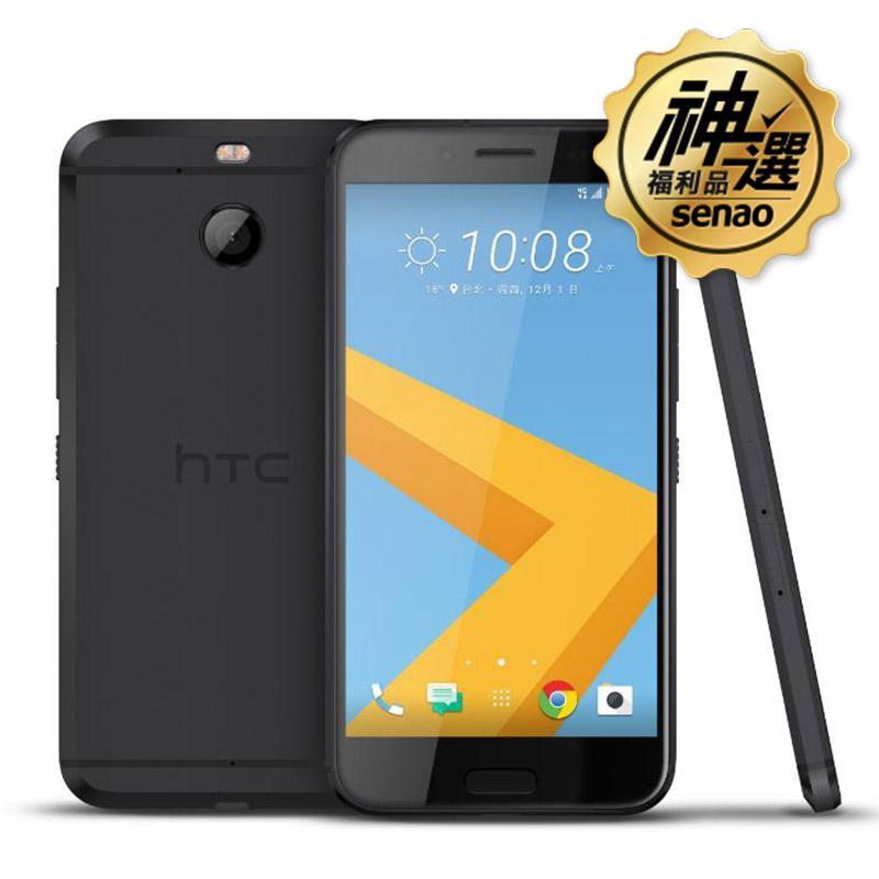 HTC 10 evo 64G (M10f) 灰【神選福利品】