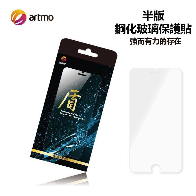 artmo 玻璃保護貼 Huawei Y7