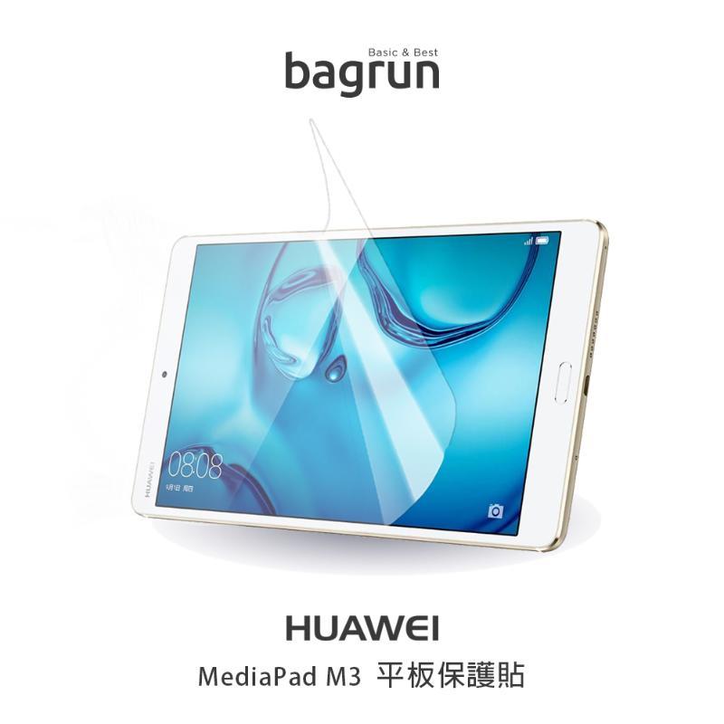 Bagrun Huawei MediaPad M3 平板保護貼