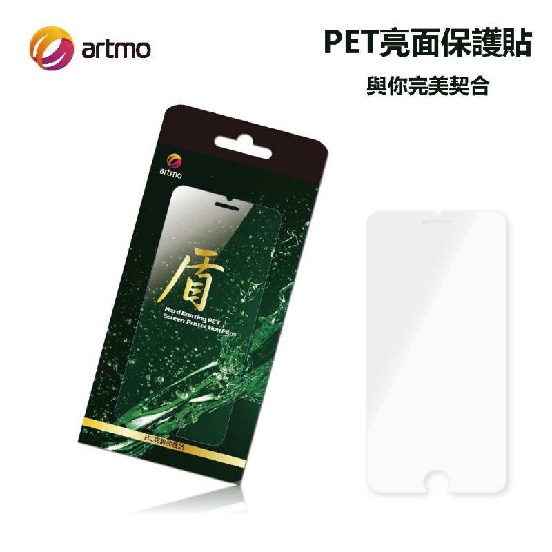 artmo PET保護貼 Huawei nova 3e