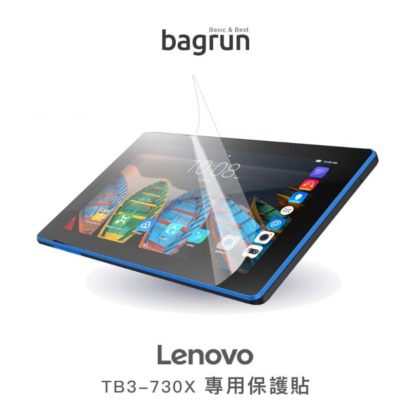 Lenovo TB3-730X 平板專用保貼