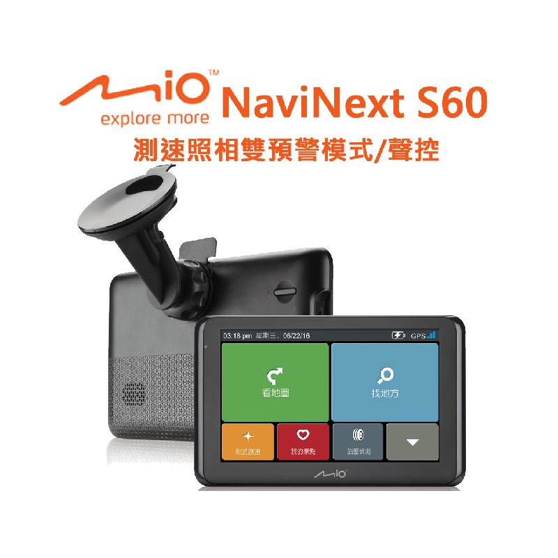 Mio NaviNext S60 衛星導航機 黑