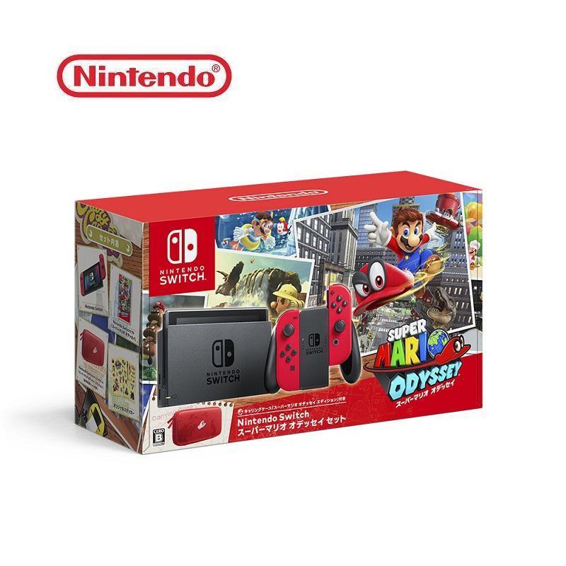 Nintendo Switch 超級瑪利歐 奧德賽同捆機 (台灣公司貨)