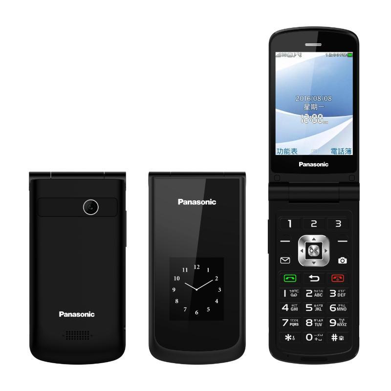 Panasonic VS-100
