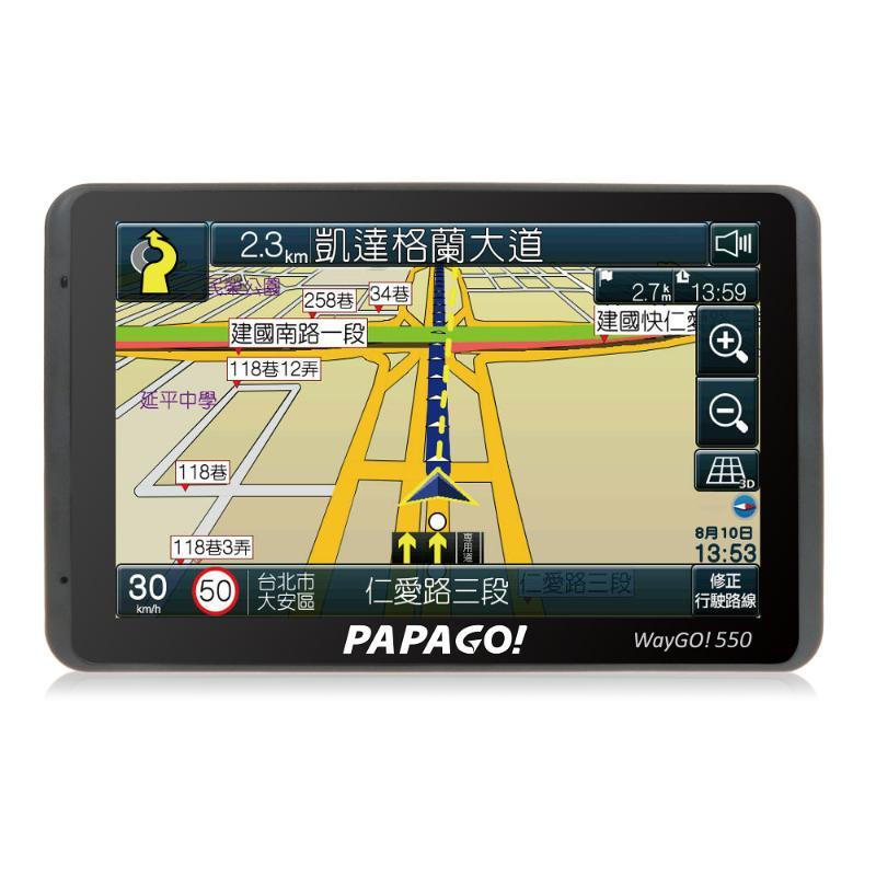 PAPAGO Waygo550五吋wifi聲控衛星導航機