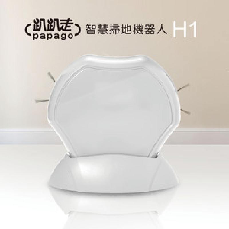 PAPAGO H1 掃地機器人 白