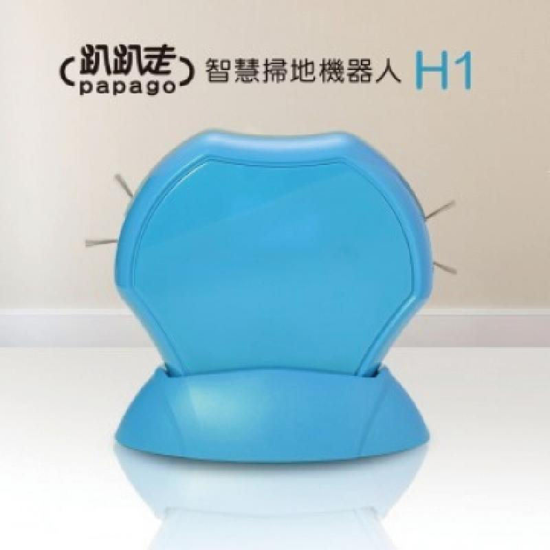 PAPAGO H1 掃地機器人 藍