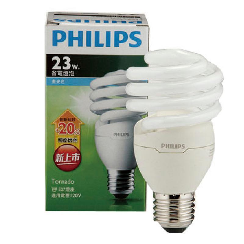 PHILIPS T2 23W 螺旋省電燈泡 白光