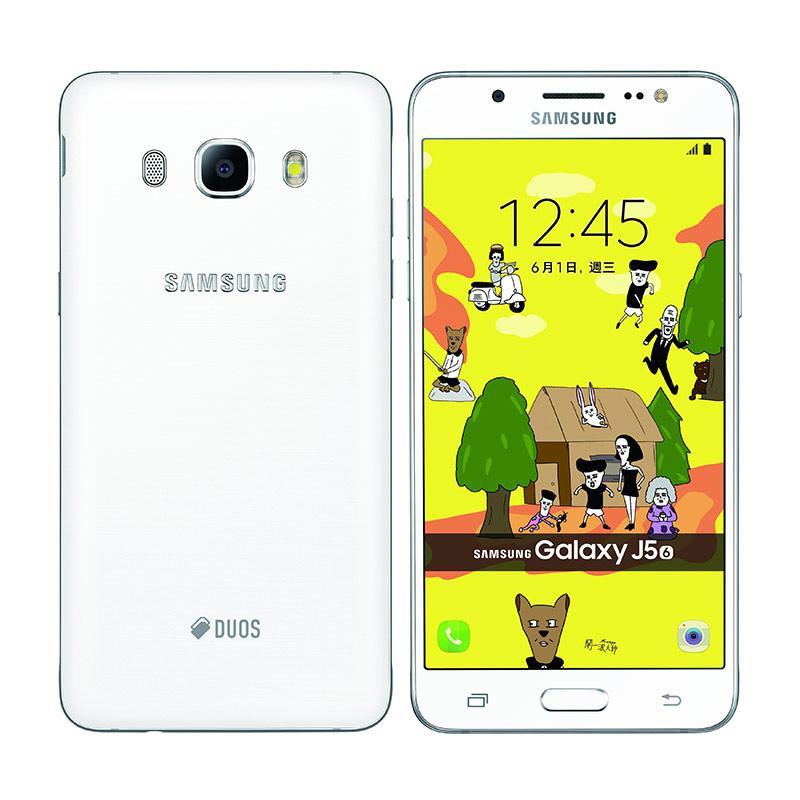SAMSUNG Galaxy J5 (SM-J510) 白