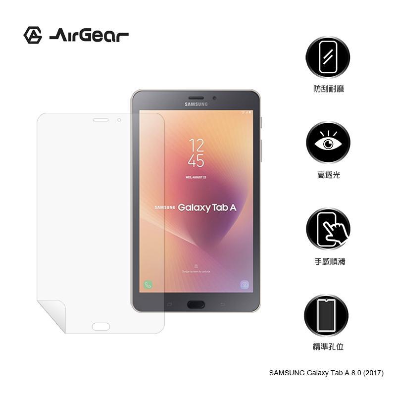 AirGear保護貼 SAMSUNG Galaxy Tab A 8.0 (2017)