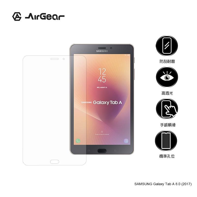 AirGear玻璃保護貼 SAMSUNG Galaxy Tab A 8.0 (2017)