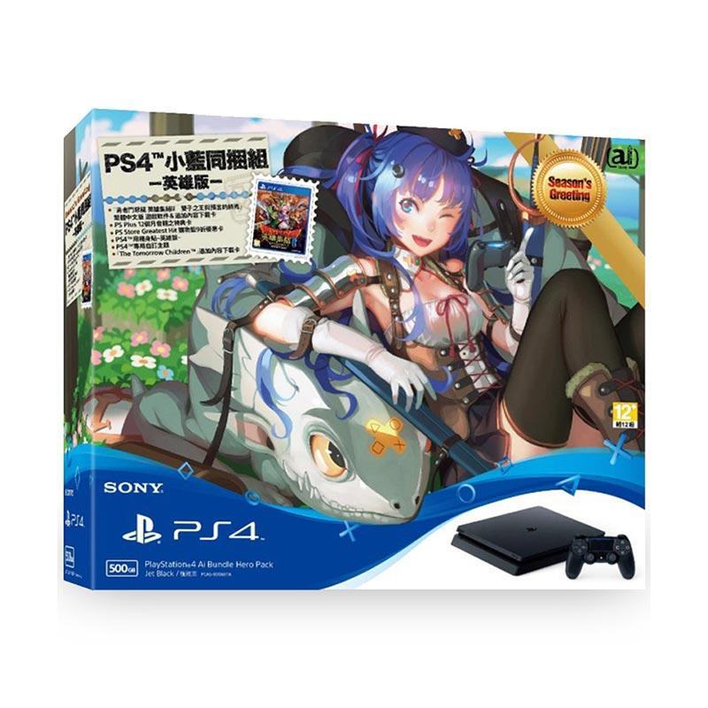 SONY PS4主機 小藍同捆組 英雄版 500GB(CUH-2017AB01)
