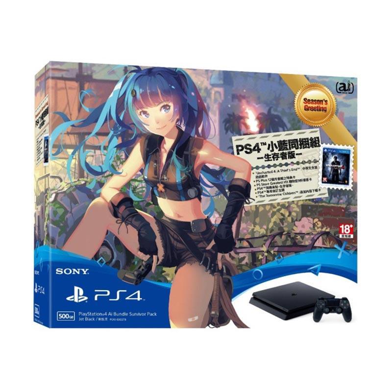 【送遊戲片】SONY PS4主機 小藍同捆組 生存者版 500GB(CUH-2017AB01)