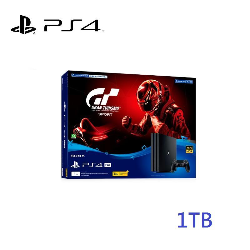 SONY PS4 1TB Pro Gran Turismo Sport  跑車浪漫旅 競速 同捆組