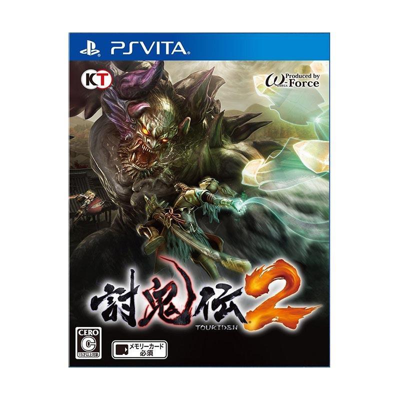 PS Vita 討鬼傳2 中文一般版