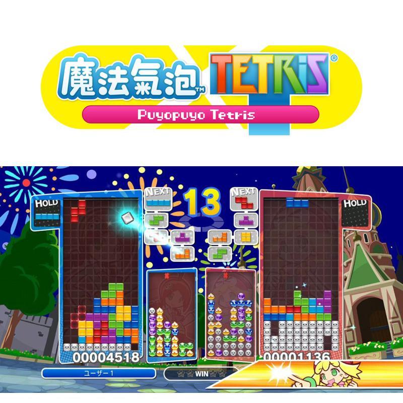 SONY PS4 魔法氣泡俄羅斯方塊 亞版 中文版