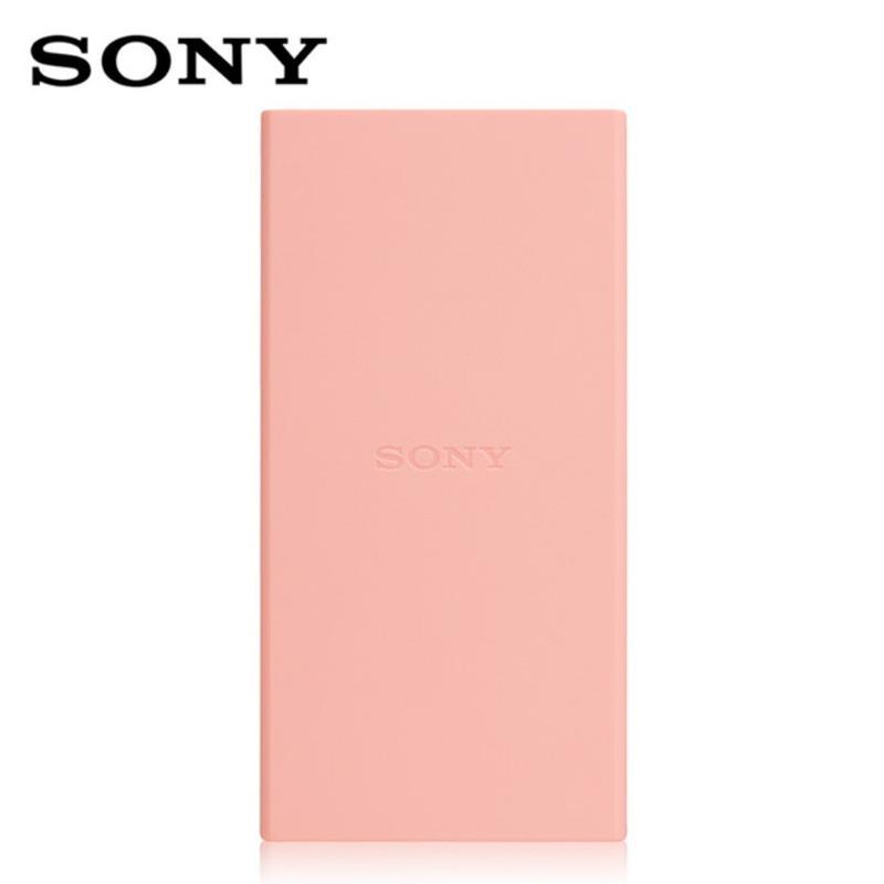 【Xpreia 1電力配件組】隨身電源 5000  CP-V5B 粉紅 + 快速旅充組 黑 +  MicroSD 64GB
