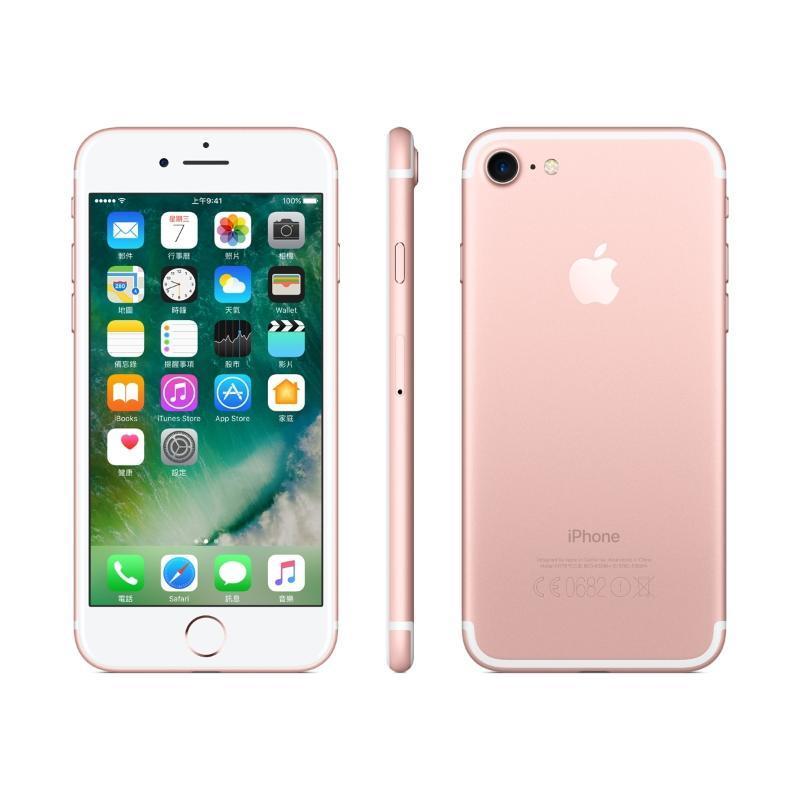 iPhone 7 玫瑰金 128GB