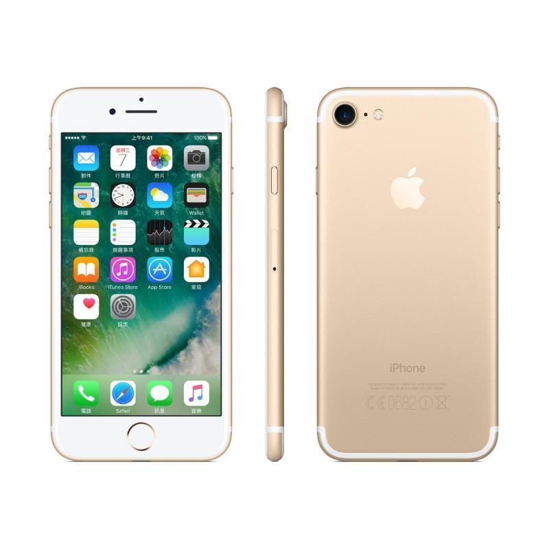 iPhone 7 金 128GB