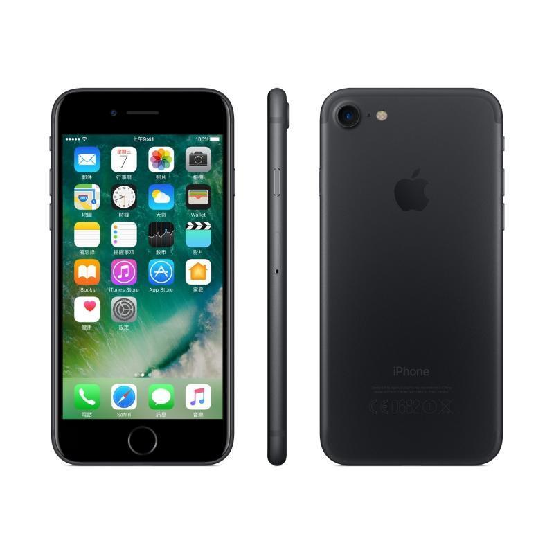 iPhone 7 黑 256GB【限時↘$500/加贈$1480保護組】