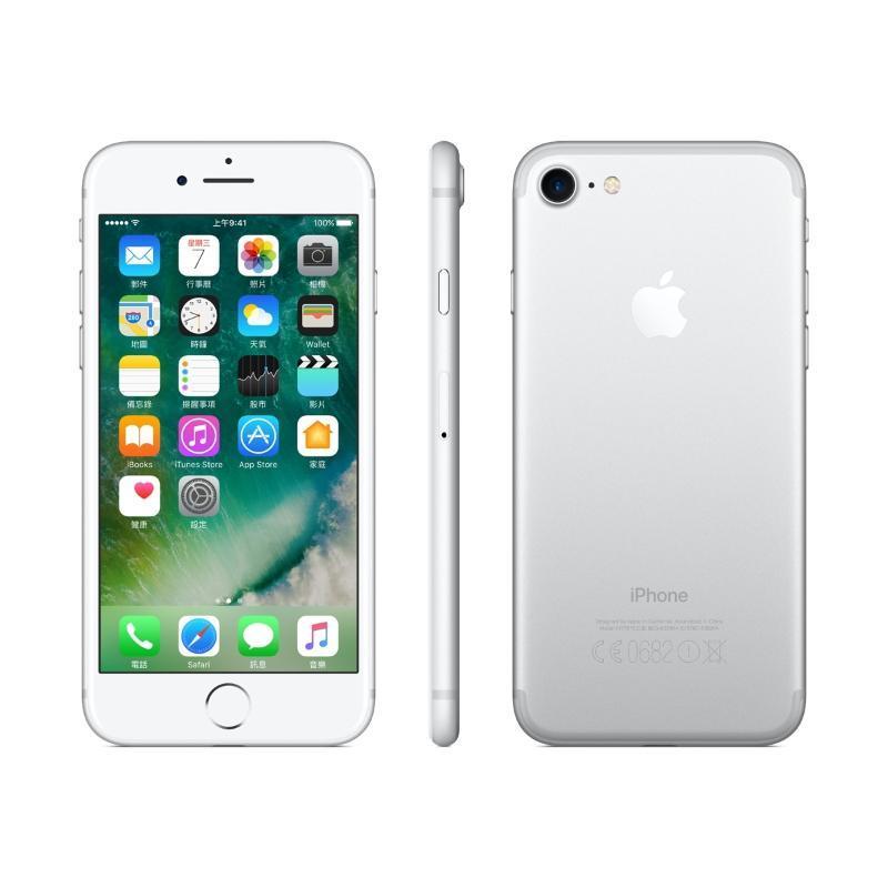 iPhone 7 銀 256GB【限時↘$500/加贈$1480保護組】