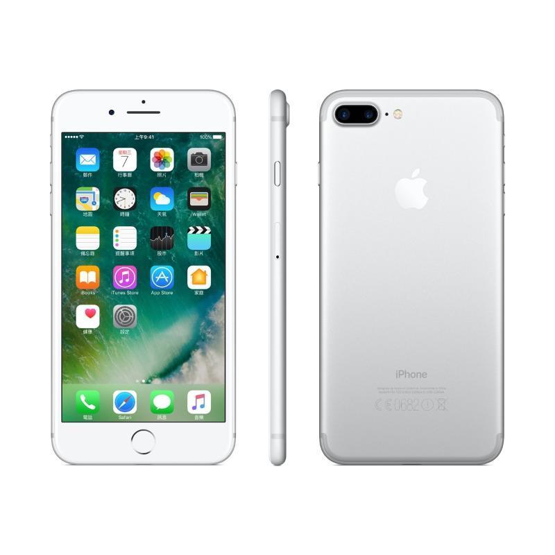 iPhone 7 Plus 銀 32GB【限時↘$500/加贈$1480保護組】