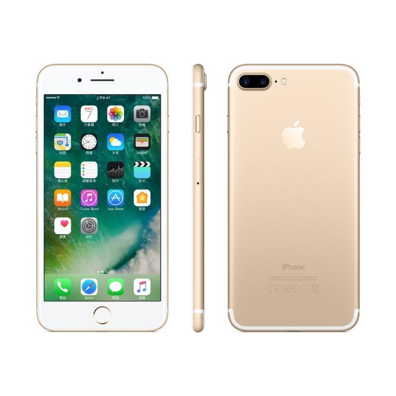 iPhone 7 Plus 金 32GB【限時↘$500/加贈$1480保護組】