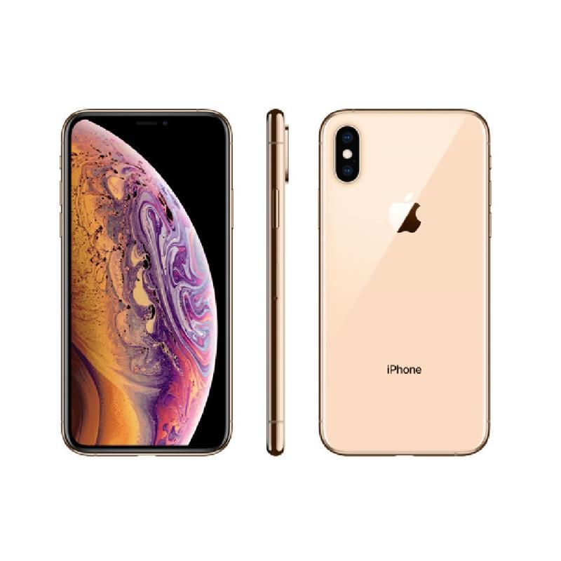 iPhone Xs Max 256GB 金【新機上市】
