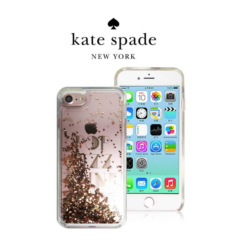 Kate Spade 夢幻流沙保護殼 粉色 iPhone7