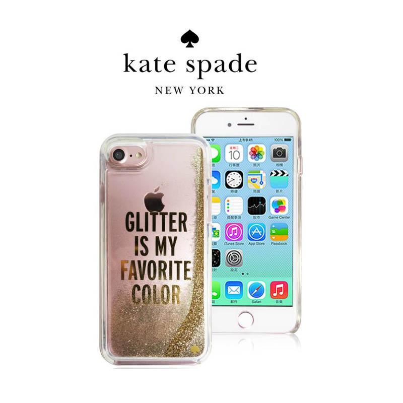 Kate Spade 夢幻流沙保護殼 金色 iPhone7-送保貼+行動電源