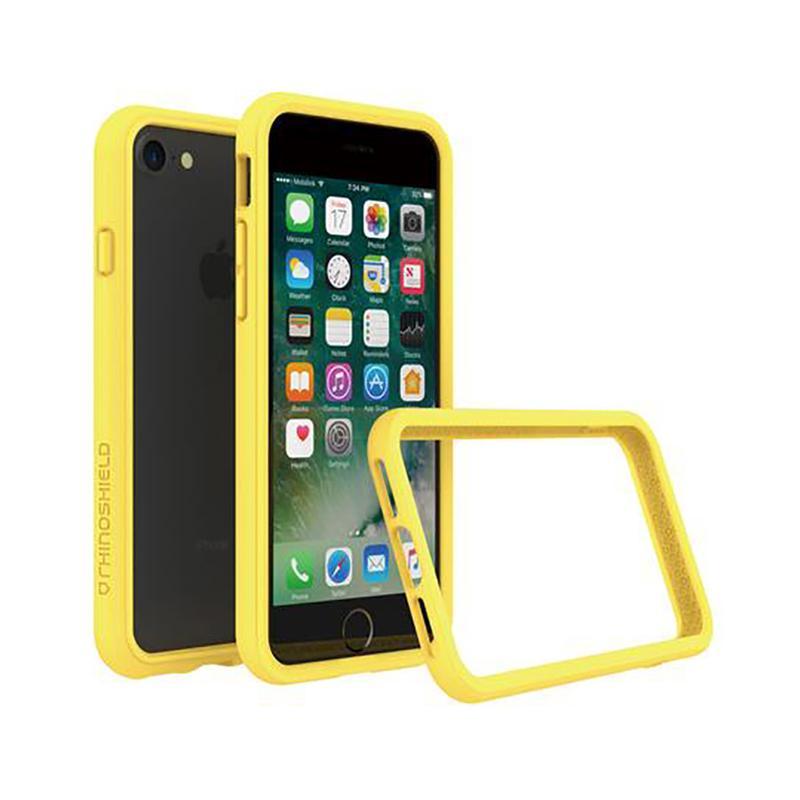 犀牛盾 iPhone 7 防摔邊框殼 ⿈