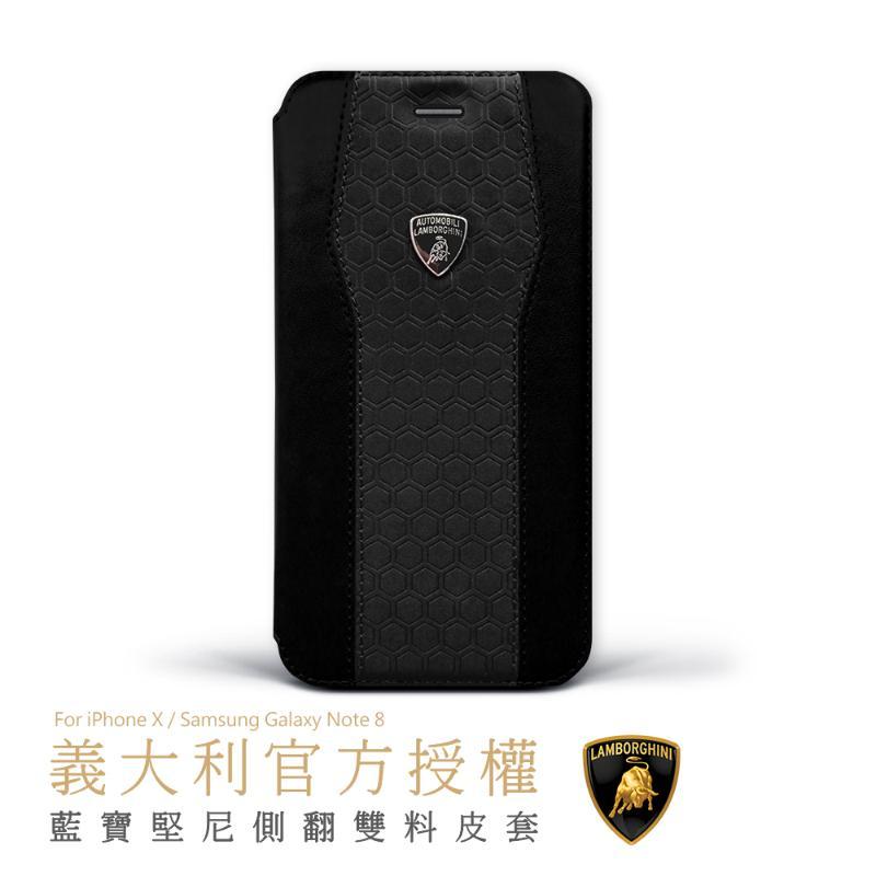 Lamborghini iPhoneX 側掀皮套 黑