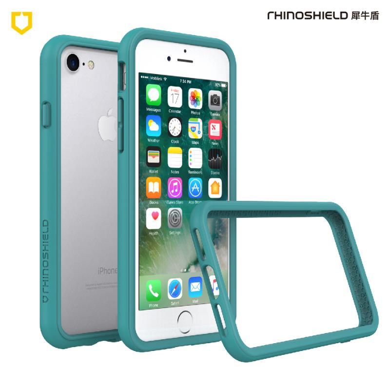 犀牛盾iPhone8/iPhone7 防摔邊框殼 孔雀綠