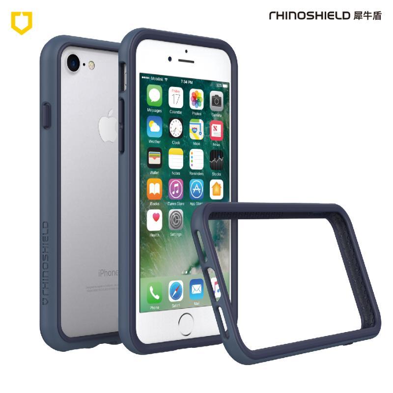 犀牛盾iPhone8 Plus/iPhone7 Plus防摔邊框殼 靛藍